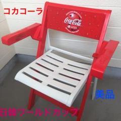 "Thumbnail of ""コカコーラ 2002 コリアJAPAN 椅子  オリンピック"""