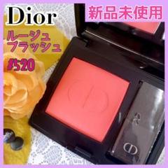 """Thumbnail of """"新品未使用【Dior ディオール】ディオールスキン ルージュ ブラッシュ"""""""