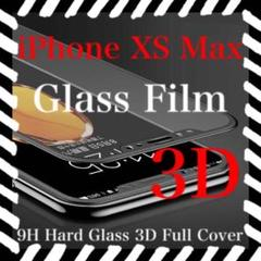 "Thumbnail of ""iPhoneXSMax 全面保護 強化ガラスフィルム iPhone XSMAX"""