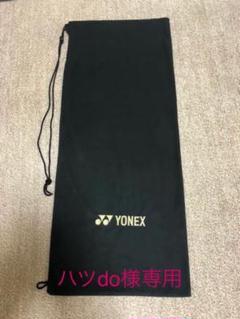 "Thumbnail of ""YONEX テニスラケットケース"""