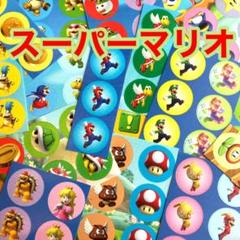 "Thumbnail of ""スーパーマリオ ごほうびシール 少し大きめ"""