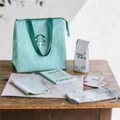 "Thumbnail of ""Starbucks 25th Greener Coffee Set"""