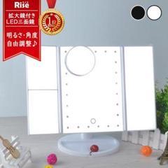"""Thumbnail of """"【人気No.1】卓上ミラー 三面鏡 LEDライト付き ホワイト 女優ミラー拡大鏡"""""""
