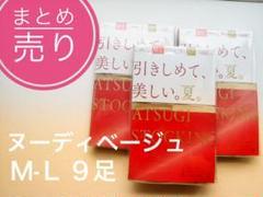 """Thumbnail of """"【まとめ買い】アツギ ストッキング ヌーディベージュ M~L ヌードトウ 9足"""""""