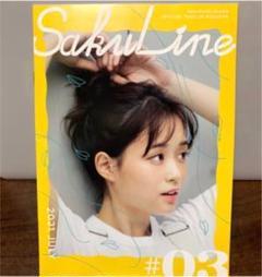 """Thumbnail of """"さくLINE#3"""""""