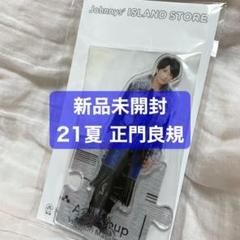 "Thumbnail of ""Aぇ!group 21夏 正門良規 アクリルスタンド"""