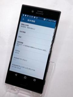"Thumbnail of ""Xperia XZs SOV35 au スマホB4999"""