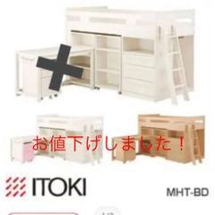 "Thumbnail of ""イトーキ システムベッド ホワイト(お引き取り希望)"""