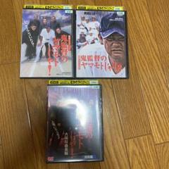 "Thumbnail of ""浪商のヤマモトじゃ! シリーズ3巻セット DVD"""