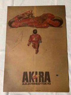 "Thumbnail of ""AKIRA A.D.2019NEO-TOKYO ポスター"""