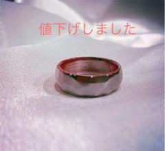 "Thumbnail of ""緋銅リング[ハンドメイド]"""