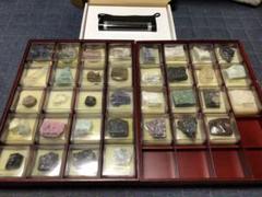 """Thumbnail of """"デアゴスティーニ 地球の鉱物コレクション 35種+ブラックライト"""""""