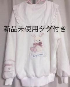 "Thumbnail of ""ハニーシナモン パーカー ハニーセーラージャケット 量産型 地雷"""