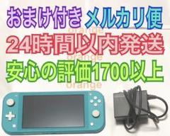 "Thumbnail of ""Nintendo Switch Liteニンテンドースイッチライト本体ターコイズ"""