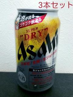 "Thumbnail of ""アサヒ 生ジョッキ缶 3本セット スーパードライ Asahi"""