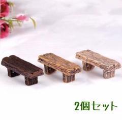 "Thumbnail of ""《新品》ベンチ 模型 ジオラマ ミニチュア 椅子 ☆ 2脚セット"""