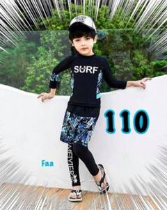 "Thumbnail of ""★boy★ ラッシュガード 水着 3点セット ブルー 110"""