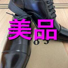 """Thumbnail of """"【美品】レースアップ ドレスシューズ MM/ONE エムエムワン"""""""