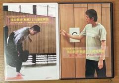"""Thumbnail of """"技の素材 DVD 武術 合気道 触覚"""""""