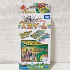 "Thumbnail of ""タカラトミー ポケット人生ゲーム"""