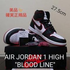 "Thumbnail of ""NIKE AIR JORDAN 1 HIGH ""BLOOD LINE"""""