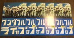 "Thumbnail of ""ワンダフルライフ DVD 全6巻セット 反町隆史"""