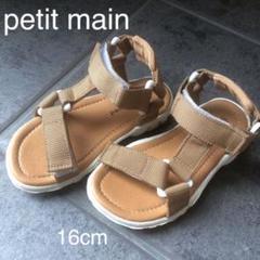 """Thumbnail of """"petit main サンダル 16cm"""""""