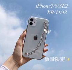 """Thumbnail of """"⭐️蝶々がアクセント⭐️バタフライ iPhoneケース 蝶々 バタフライチェーン付き"""""""