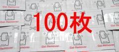"""Thumbnail of """"ネイルオフ リムーバー 100枚(指100本分) ジェルオフパック"""""""