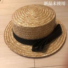 "Thumbnail of ""ギッズ デニムリボン カンカン帽 新品未使用"""