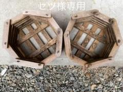 "Thumbnail of ""園芸用 木製 鉢 プランター ビカクシダ、エアプランツ"""