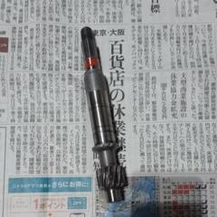 """Thumbnail of """"AF34E ドライブシャフト"""""""