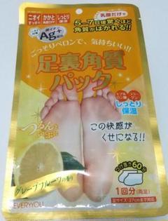 """Thumbnail of """"ベロンと剥がれて、気持いい!!  足裏角質パック グレープフルーツの香り"""""""