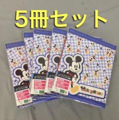 "Thumbnail of ""ミッキーマウス A4 サイズ キャラクター アルバム 各8枚 5冊セット"""