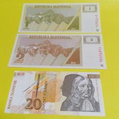 "Thumbnail of ""スロベニア共和国の紙幣"""