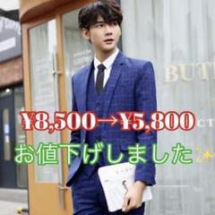 "Thumbnail of ""スーツ3点セット/前撮り&二次会"""