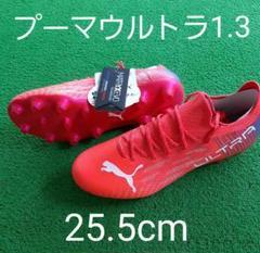 "Thumbnail of ""8/8まで限定出品❕ プーマ ウルトラ1.3 HG/AG 25.5cm"""