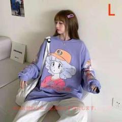 "Thumbnail of ""韓国大人気 クリーミーマミー オーバーサイズ トレーナー サブカル ユニセッ~"""