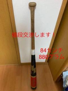 """Thumbnail of """"SSK木製トレーニングバット"""""""