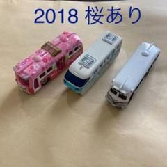 "Thumbnail of ""★美品★ディズニートミカ 2018さくら他"""