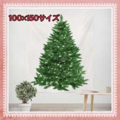 """Thumbnail of """"クリスマス タペストリー 100X150センチ"""""""
