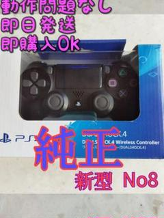 "Thumbnail of ""PS4 純正コントローラー 新型 ブラック"""
