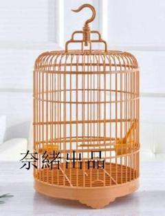 """Thumbnail of """"鳥かご バードケージ 竹 手つくり 伝統工芸 お掃除簡単 小鳥用 ペット セ7"""""""