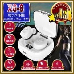 "Thumbnail of ""XG-8 白 ワイヤレス イヤホン Bluetooth 独立型 新品未使用"""