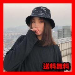 """Thumbnail of """"残りわずか! リバーシブル バケットハット ブラック 黒 韓国 ストリート"""""""