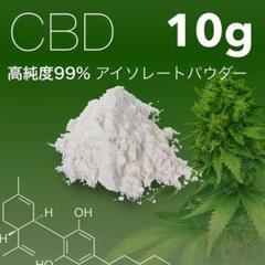 "Thumbnail of ""CBD 高純度99% アイソレートパウダー 【10g】"""