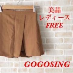 """Thumbnail of """"キュロット GOGOSING ゴゴシング❤️美品❤️キャメル 激かわ"""""""
