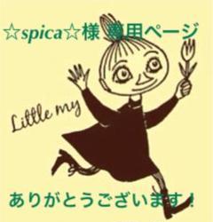 """Thumbnail of """"刺繍キットRairaiさんのノスタルジックフラワー がま口 Dusty"""""""