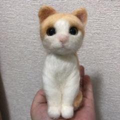 "Thumbnail of ""羊毛フェルト 猫 ねこ"""