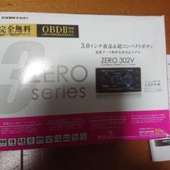 """Thumbnail of """"COMTEC  ZERO302V  移動式小型オービス対応 zero302v"""""""